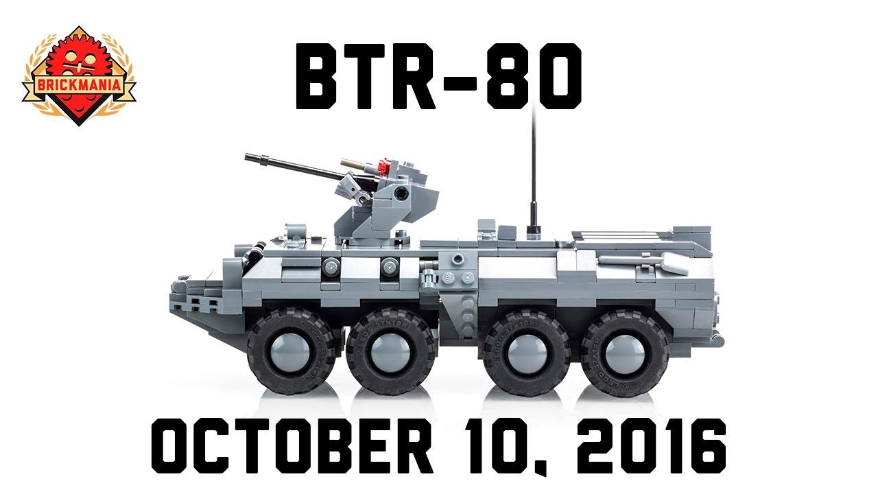 БТР из лего, Lego BTR - iLego.ru - YouTube