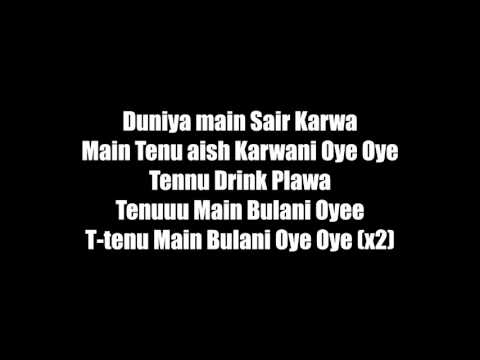 Mix - Tasha Tah | Oye Oye | Official Lyrics