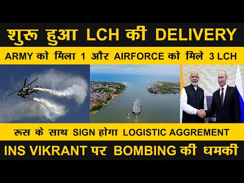Indian Defence News:LCH delivery to IAF & Indian army,Threat