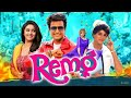 Download Kare  Full Movie Remo (2018) In Description Link Mein || John Edition