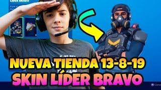 NEW *FORTNITE* TODAY, AUGUST 13, 2019 WITH NEW SKIN LEAD BRAVO LIVE