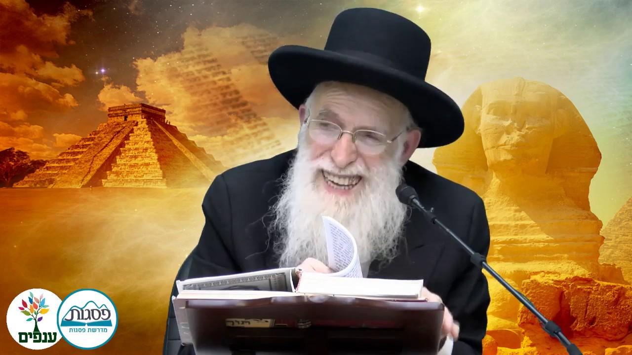 פרשת ויגש - הרב יהודה יוספי - שידור חי מדהים!