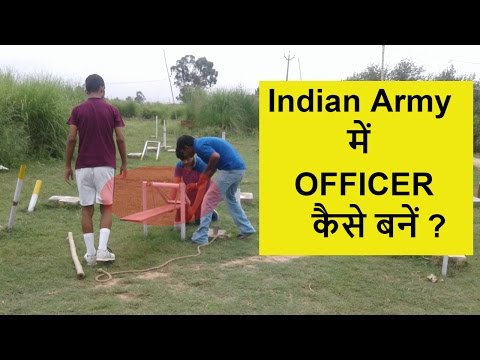 INDIAN ARMY SSB FOR PDF QUESTIONS INTERVIEW