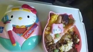 【79】岡山駅の名物駅弁「桃太郎の祭ずし」の子供向けバージョンです。容器がかわいいハローキティの弁当箱で再利用が可能です。 2011年5月撮...