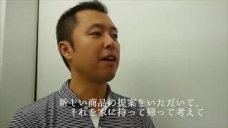 お客様の声【グラフィックデザイナー 鈴木強様】福引ご縁会