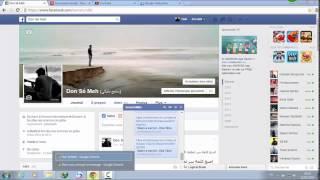 Envoyé des messages crypté a vos amis facebook