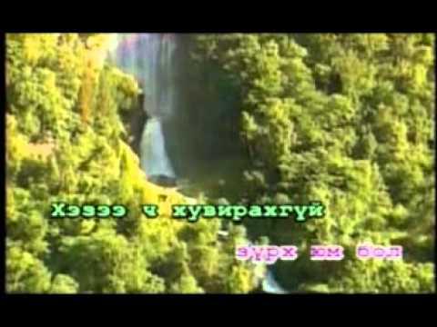 Motive - Tsasan boroo (karaoke)