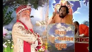 2014 Surat Holi Mahotsav And Sant Sammlan  RD-Apr-14