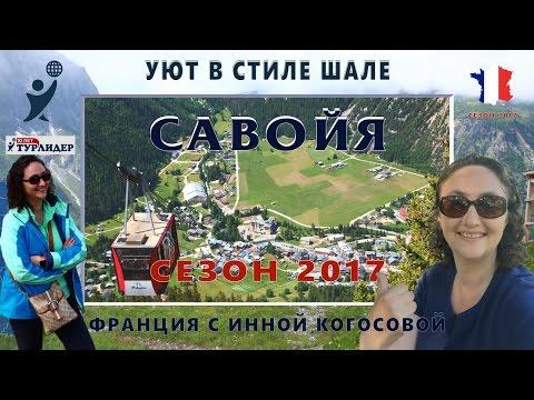 Выставки на ВДНХ в Москве, павильоны и выставочные площади