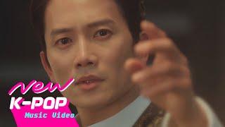 [MV] HuckleBerryfinn (허클베리핀) - Tempest | 악마판사 OST Part.1