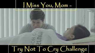 I Miss You, Mom Heart Touching Short Film Must Watch   Try Not To Cry Challenge