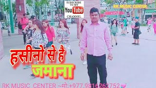 Hindi mix gana  best of mohammad Aziz.    KALJUG  DEVA