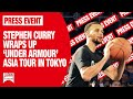 Stephen Curry Wraps Up 'Under Armour' Asia Tour in Tokyo | JAPAN Forward