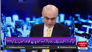 Program Breaking Point with Malick 20 July 2019 | HUM News