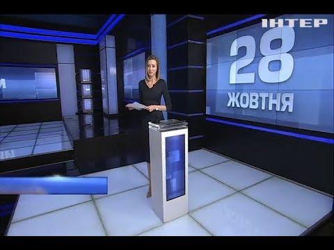 Новости 7:00, выпуск за 28 октября 2019 года