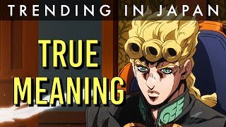 JoJo's Part 5 Ending's True Meaning (Golden Wind)