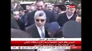 الحياة اليوم - أهم أحداث وأخبار مصر اليوم 14-1-2014