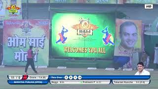 MARATHA PUNJAB VS OMSAI WASHERE .|BALI TROPHY 2019 ORG BY- PIONEER SPORTS || MEGA FINALE {OPEN }