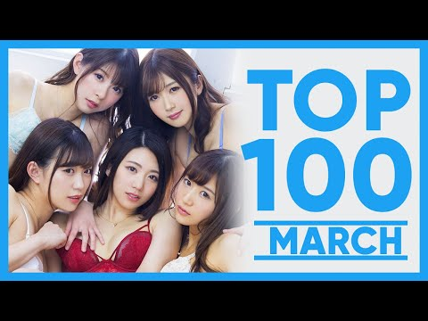 TOP 100 JAV MONTHLY RANKING MARCH 2020