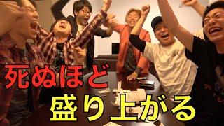 「なんとピッタリゲーム」友達と超盛り上がるゲームを紹介!!! thumbnail