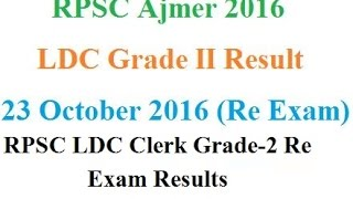 rpsc ldc clerk grade 2 re exam results 2017 name wise cut off 2016