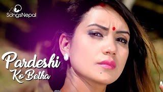 Pardeshi Ko Betha Devi Gharti Tarapati Subedi Ft. Sarika K.C. New Nepali Lok Dohori Song 2017.mp3