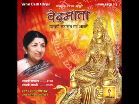 Lata Mangesker Voice Gayatri Mantra - www.awgp