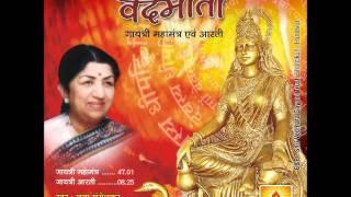 Lata Mangesker Voice Gayatri Mantra - www.awgp.org