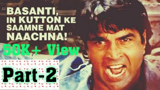 Best Sholay Movie Dialogues Gabbar & Thakur Part-2☺️😊👍