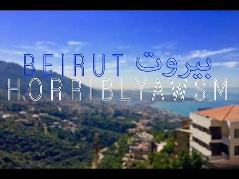 Travel to Beirut, Lebanon (السفر إلى بيروت، لبنان)
