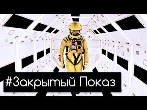Космическая одиссея 2001 годиз YouTube · С высокой четкостью · Длительность: 1 мин34 с  · Просмотров: 226 · отправлено: 02.08.2012 · кем отправлено: Александра Мусаева