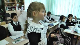 Урок математики Пономаренко Г Н