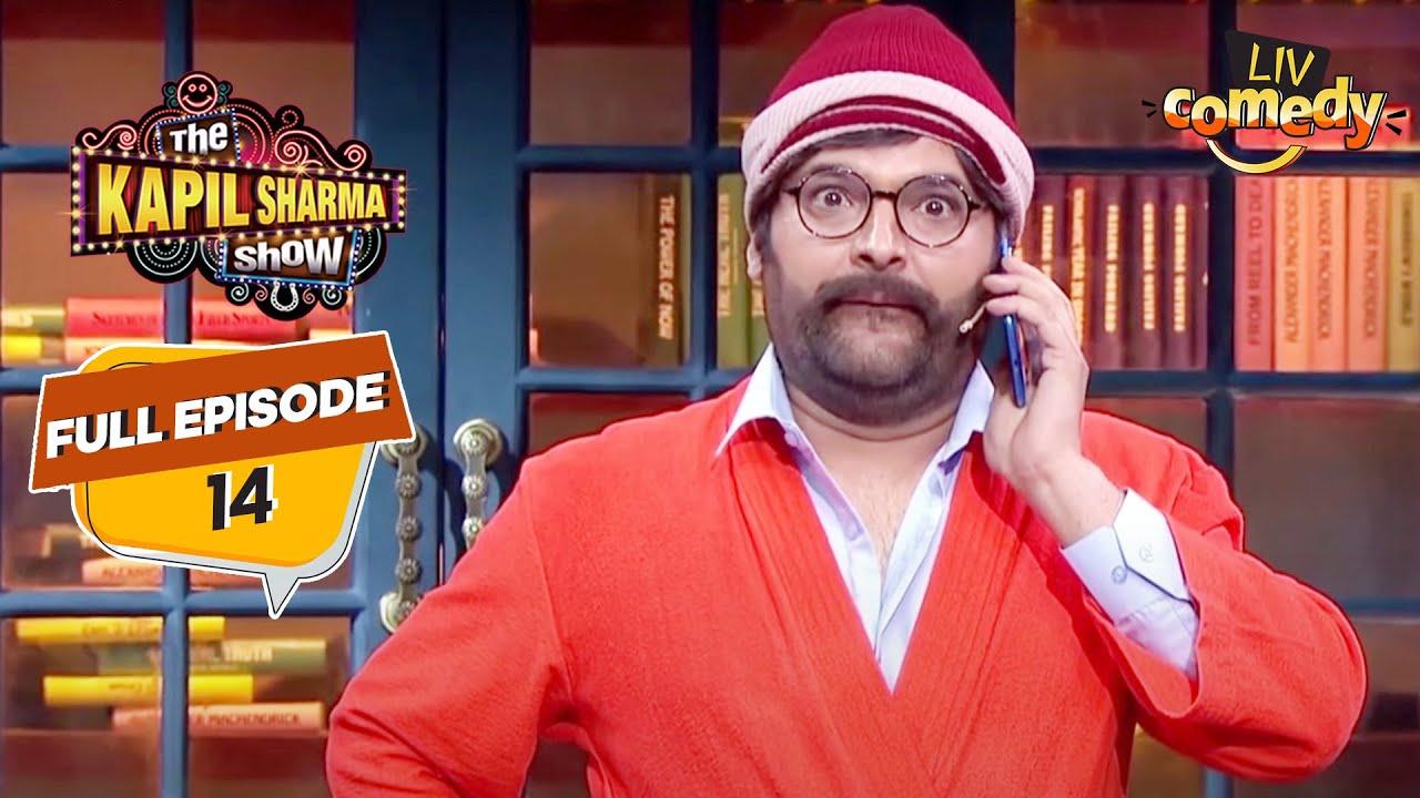 Rajesh Arora को कौनसा हिसाब लेना है Sony साब से?   The Kapil Sharma Show Season 2