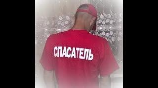 «Мы нЕ знАЕм зА что   стрАдАЕм»  СлАвА КотляроFF FM