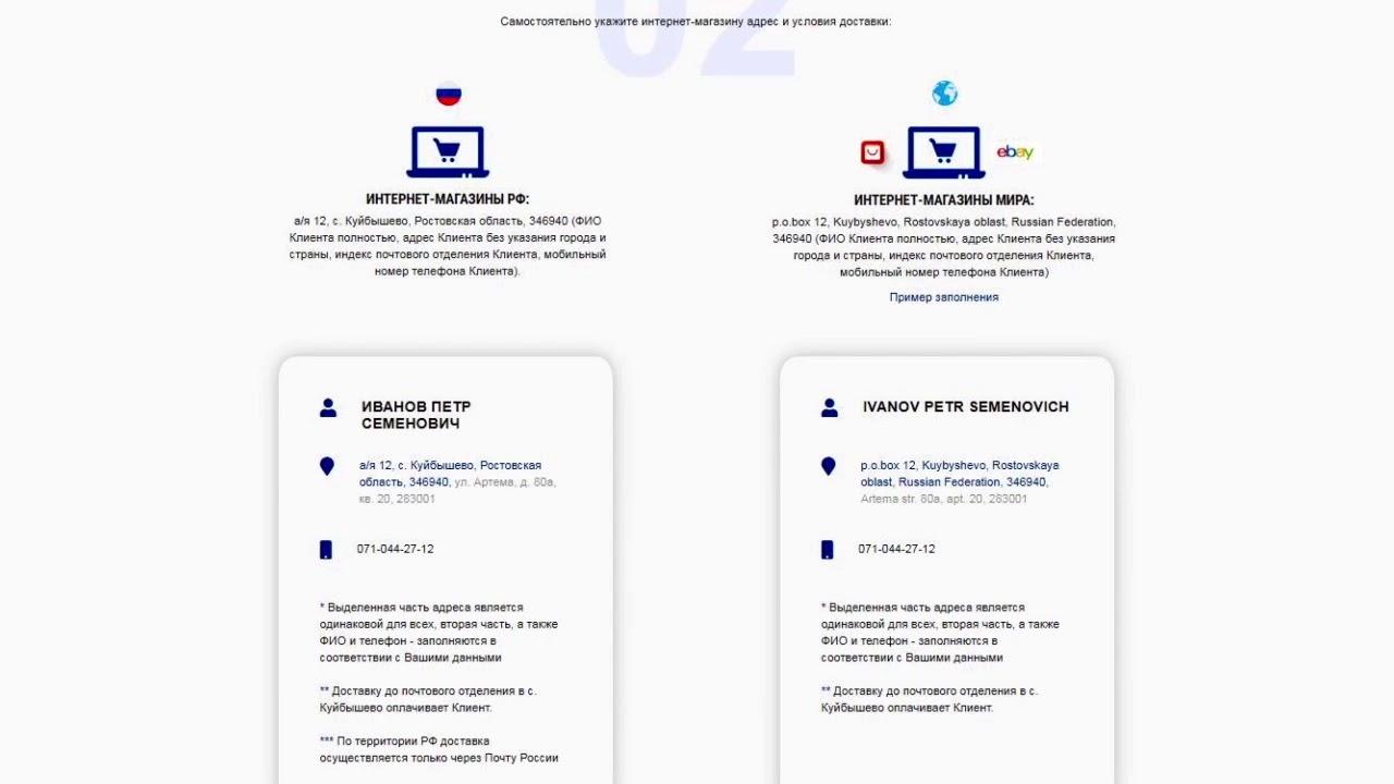 Почта Донбасса Доставка Из Интернет Магазинов