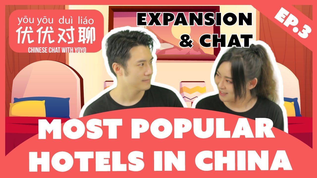 Chinese Conversation on Most Popular Hotels in China (Subs Available)