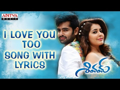 I Love you Too Full Song With Lyrics - Shivam Songs - Ram Pothineni , Rashi Khanna, DSP