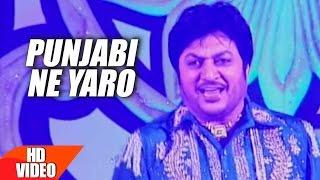 Punjabi Ne Yaro ( Full Song ) | Gulzar Lahoria | Speed Records