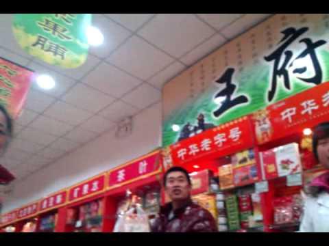 Business Bargain, Beijing, CN