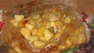 Картопля в рукаві