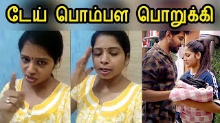 Madhumitha speak about kavin after bigg boss 3 elimination | Vijay tv bb3