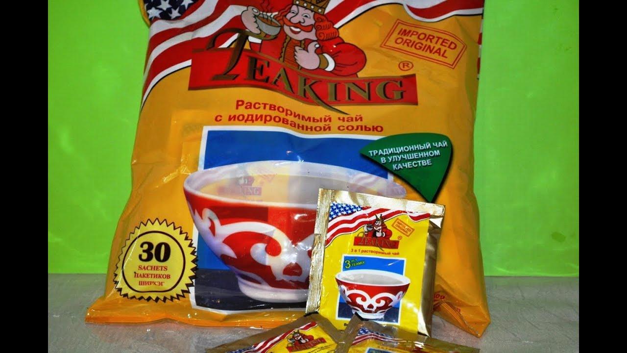 Чай gemini купить в интернет-магазине ➦ rozetka. Ua. ☎: (044) 537-02-22, 0 800 303-344. $ лучшие цены, ✈ быстрая доставка, ☑ гарантия!