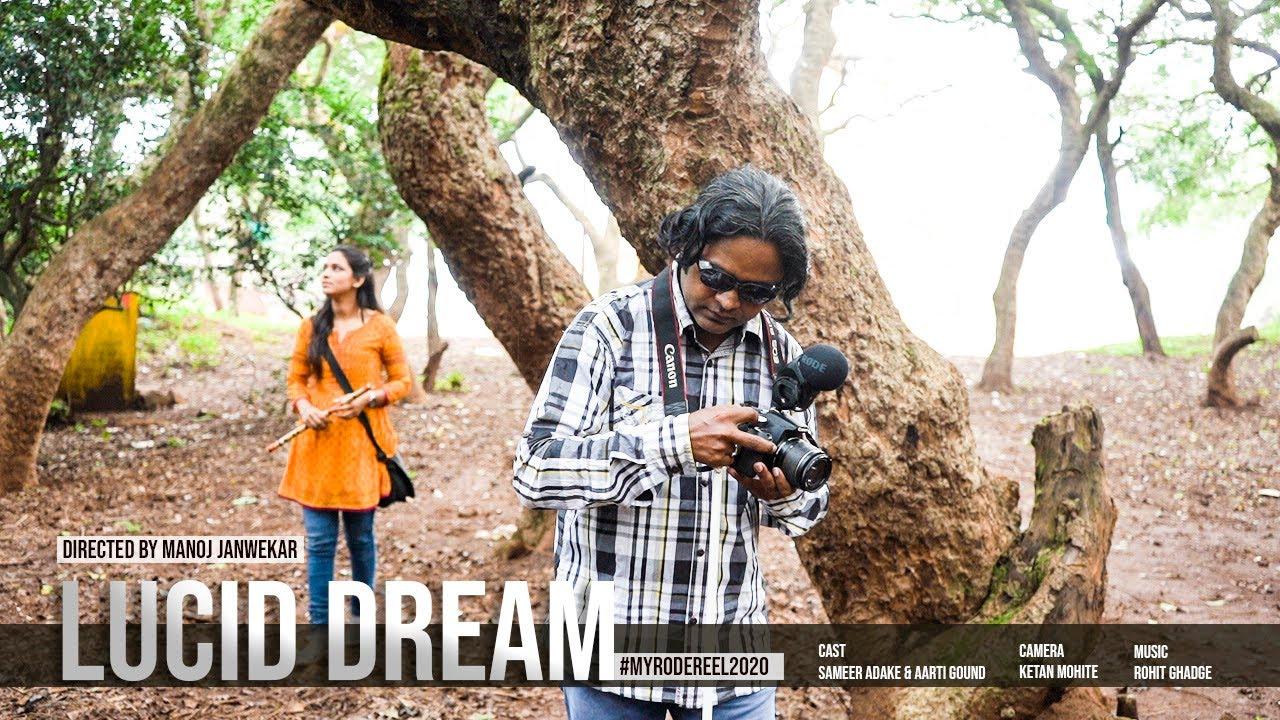 Lucid Dream MRR 2020