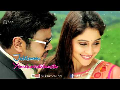 Tuppa Tuppa Song From Shourya Movie || Manchu Manoj, Rezina