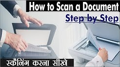 HOW TO SCAN A DOCUMENT FROM PRINTER TO YOUR COMPUTER IN HINDI
