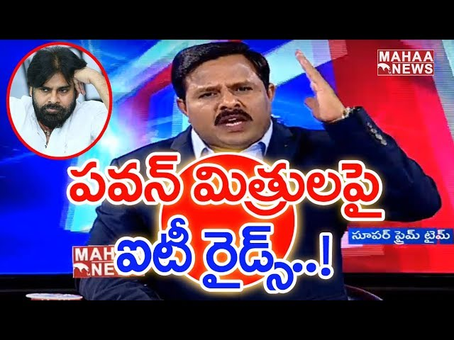 IT Rides Happened On Janasena Supporters | Mahaa News | Super Prime Time