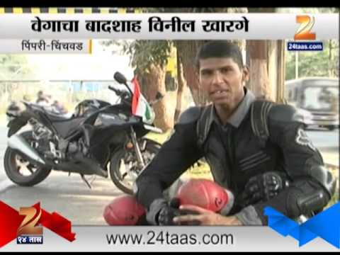Pimpri Chinchwad : Bike Riding Record Of Travellin