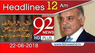News Headlines |  12:00 AM | 22 June 2018 | 92NewsHD