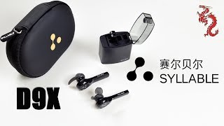 SYLLABLE D9X - шикарная BT гарнитура //Убийца Apple AirPods?
