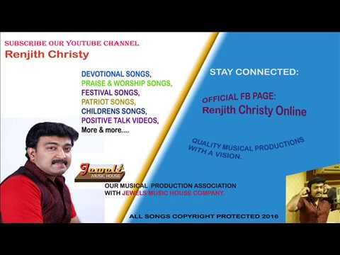 Tharakam..l Karoake Christmas Song l Renjith Christy l Latest Malayalam Album Song
